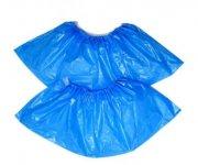 Бахіли поліетиленові блакитні, 50 пар/уп, BuroClean (10600300)