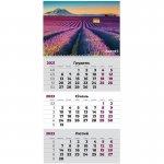 Календар настінний квартальний 2022 р., 1 пружина, Лаванда (8801-04-a)