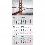 Календар настінний квартальний 2022 р., 1 пружина, Міст (8801-01-a)