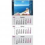 Календар настінний квартальний 2022 р., 1 пружина, Море (8801-05-a)