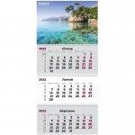 Календар настінний квартальний 2022 р., 3 пружини, Морський Пейзаж 8803-05-a)(