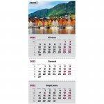 Календар настінний квартальний 2022 р., 3 пружини, Місто (8803-03-a)