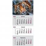 Календар настінний квартальний 2022 р., 3 пружини, Тигр (8803-02-a)