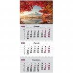 Календар настінний квартальний 2022 р., 3 пружини, Японія (8803-04-a)