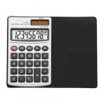 Калькулятор карманный BRILLIANT BS-200Х