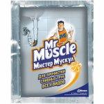 Mr.MUSCLE порошок для прочистки  труб,  70гр. (55010)