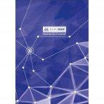Книга канцелярская Buromax