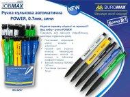 Ручка шариковая автоматическая POWER, 0,7 мм, синяя   BM.8207