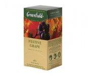 Чай травяной Greenfield FESTIVE GRAPE , herbal tea,  25 пак.