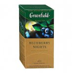 Чай черный Greenfield BLUEBERRY NIGHTS, black tea, 25 пак.