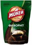 Кофе Жокей ФАВОРИТ растворимый, 130 гр