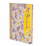 Ежедневник недатированный LAURA, A5, желтый  (BM.2041-08)