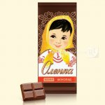 Шоколад Оленка Рошен 90г  (0146486 )