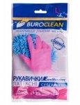 Перчатки хозяйственные суперпрочные Buroclean, размер