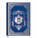 Ежедневник датированный 2022 UKRAINE, A5, блок - белый, голубой (BM.2128-14)