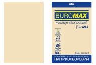Папір кольоровий PASTEL, EUROMAX, крем., 20 арк., А4, 80 г/м² (BM.2721220E-49)