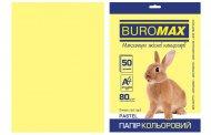 Папір кольоровий PASTEL, жовтий, 50 арк., А4, 80 г/м² (BM.2721250-08)