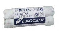Серветка для підлоги б/п, 2 шт 50х50см, біла, Buroclean (10200152)