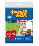 Серветки для прибирання, віскозні, 4+2 шт Фламенко (36шт/ящ) ФРЕКЕН БОК (fb.80482)