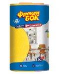 Серветки для прибирання, віскозні, 5+1 шт Фламенко (34шт/ящ) ФРЕКЕН БОК (fb.82691)