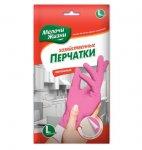 Рукавички господарські 9, L МЖ / 3136 CD без ПДВ (8571043299)