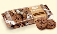 Здобне печиво Есмеральда з кусочками глазурі Рошен 150г (0148895)