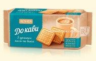 Печиво До кави масло-ваніль 185г (0146051)