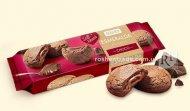Здобне печиво Есмеральда soft heart choco Roshen 170г (0149959)