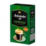 Кава мелена Ambassador Espresso, вак.уп. 225г*12 (PL) (am.52039)