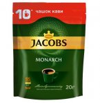 Кава розчинна 20 г, пакет, JACOBS MONARCH (prpj.01681)