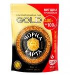 Кава розчинна Чорна карта Gold, пакет 500г*10 new (ck.52500)